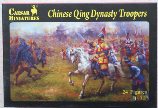 Caesar Miniatures 1/72 CMH033 Chinese Qing Dynasty Army (17th Century)